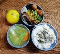 大根とキクラゲの塩煮 - 好食好日