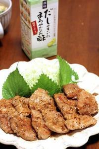 モラタメ「創味だしのきいたまろやかなお酢】で豚ヒレステーキ - Takacoco Kitchen