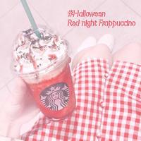 10/11発売♡スタバのハロウィンフラペチーノ - #ぴよのかわいいこれくしょん