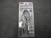 工具のお話~ - 服部産業株式会社サイクリング部(3冊目)