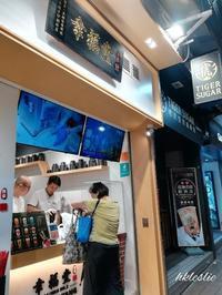 幸福堂@尖沙咀 - 香港貧乏旅日記 時々レスリー・チャン