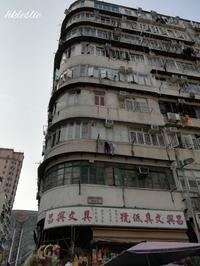 深水埗 散歩 - 香港貧乏旅日記 時々レスリー・チャン