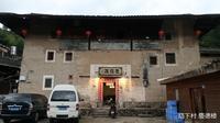 460. ツルツルおやじ / 塔下村と慶徳楼 - 世界の建物 awesome1000