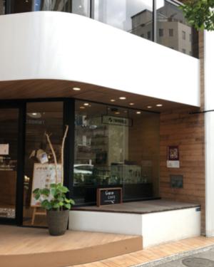 燕三条を体感「Gate CAFE」 - TANBAYA 14 legs レポ