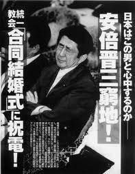 安倍晋三がくたばれば、日本は再生する。 - 爆龍ブログ