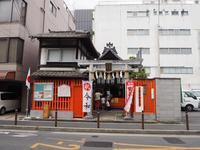 繁昌神社 神幸祭(京都市下京区) - y's 通信 ~季節を彩る風物詩~