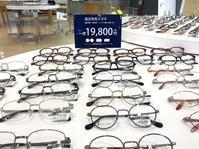遠近両用セットございますメガネのノハラ京都ファミリー店遠近両用体験ブース - メガネのノハラ 京都ファミリー店 staffblog@nohara