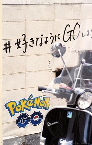 #ハッシュタグ - 心のカメラ   more tomorrow than today ...