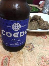 COEDO beer 買ってきました - 地上50mでも野菜はできました、そして3mへ
