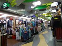 台風休みです!! - 上野 アメ横 ウェスタン&レザーショップ 石原商店