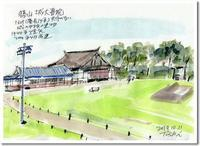 北へ車で篠山まで、すっかり秋(6)>篠山城大書院 - デジの目