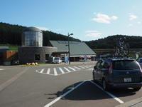 2019.09.04 道の駅サロマ湖 - ジムニーとピカソ(カプチーノ、A4とスカルペル)で旅に出よう