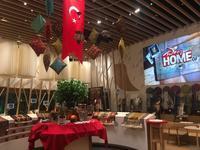 【猫写真展示してもらってます!】トルコ大使館監修!トルコの魅力満載のカフェ「トルコ ピスタチオカフェ by ネスレ ダマック」がオープン! - ねこ旅また旅