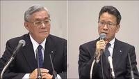 関西電力と永田町 - 隊長ブログ