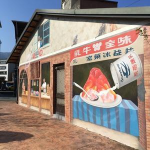 台北から気軽な旅1 頭城ぶらりと礁溪のホテル(宜蘭) - そこはかノート ー台湾つれづれー