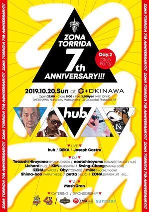 【DJ告知】10/20は ZONA の7周年と TSUNAGU Ⅳ - RYUKYUDISKO「島国根性」