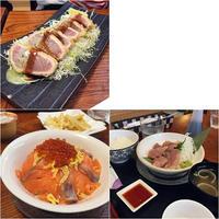 兜(南御殿場)日本食 - 小料理屋 花 -器と料理-