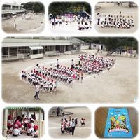 うんどう会予行(いちご組プレイデー) - ひのくま幼稚園のブログ