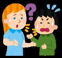 英語がわからない時の聞き返しテクニック - Language study changes your life. -外国語学習であなたの人生を豊かに!-