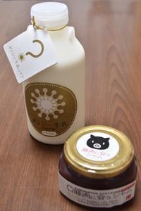冷蔵庫の中をリセット - Koko no hana