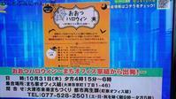 びわ湖放送・勇さんのびわ湖カンパニー - デコデコスイーツ ねんどぶ & にゃんこ部
