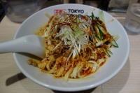 TOKYO UNDERGROUND RAMEN 頑者の担々和え麺 - *のんびりLife*
