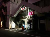美人亭 高松市瓦町 0次会なり - テリトリーは高松市です。