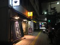 らぁ麺 すずむし本日最後の〆利用なり - テリトリーは高松市です。