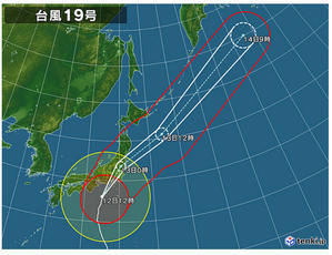 「台風19号お気を付けください」 - じぶん日記