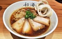 らーめん専門 和海 なんば店和海醤油らーめん - 拉麺BLUES
