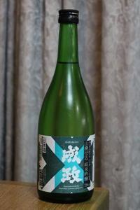 成政酒造「成政山廃」純米吟醸酒 - やっぱポン酒でしょ!!(日本酒カタログ)