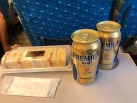 2018年8月名古屋食い倒れ旅🍲【 ひつまぶし稲生 】 - ぶーさんの日記3