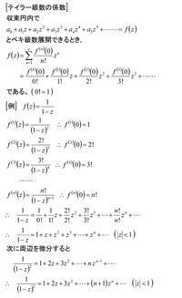 オイラーの公式の周辺≪6≫ - 得点を増やす方法を教えます。困ってる人の手助けします。1p500円より。
