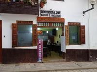 チャチャポヤスでの夕食はSALTADITO DE COLIFLOR+なんとかでいってみた - kimcafeのB級グルメ旅