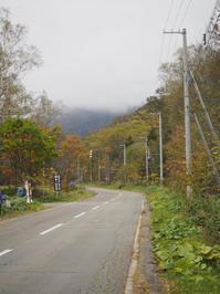 今日は十勝管内の福原山荘へ写真を撮りに行ってきました😄 - 気まぐれ日記