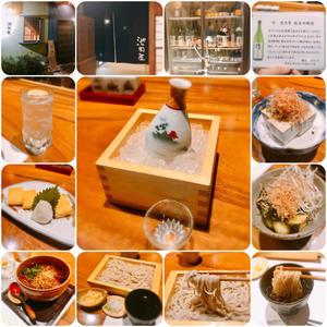池田屋 - 食べる喜び、飲む楽しみ。 ~seichan.blog~