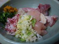 鶏いろいろ7日目紫さつま芋 - ワンワンディッシュ ごちそうさま