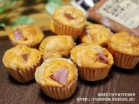 【シャウエッセンあらびきミートローフinトマトカップケーキ】 - 薬膳料理と酒肴のレシピブログ~ゆりぽむの今宵も酔い宵。