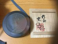 アンティーク伊藤赤水香合 - アンティーク(骨董) テンナイン