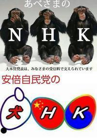 NHKが毎月実施・発表している内閣支持率の世論調査ですが、今月は未だ発表されていませんね。 - 爆龍ブログ