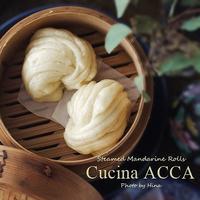 中華風蒸しパン「花巻」 - Cucina ACCA