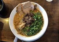 麺 - 日常・街歩記