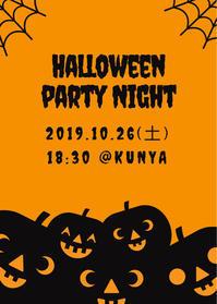 Halloween Night2019 - 薫家 -KUNYA-