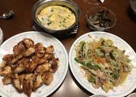 夕ごはんは 鶏むね肉の塩麹焼き - よく飲むオバチャン☆本日のメニュー