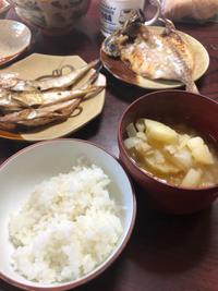 アジの干物 - 庶民のショボい食卓