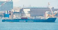 寒露!、内航大型コンテナー船「しげのぶ」to 兵庫埠頭 - みなと神戸 のんびり風物詩