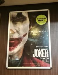 【映画批評】JOKER~人は誰だって - クッタの日常