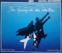 名曲・名盤との邂逅:1.シューベルトの五重奏曲「ます」その451 - 音楽嫋々・クラシック名演奏CD&レコードこだわりの大比較。理想の感動体験への旅。