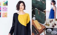 「アトリエゑん」秋のオーダー服&革のバックとアクセサリー明日から - ルリロ・ruriro・イロイロ