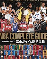 NBAの楽しみかた:無名選手がコーチで帰ってくること - 佐藤勇太のブログ